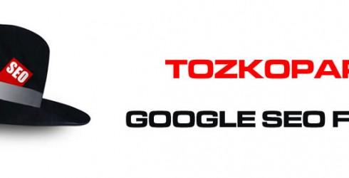 Tozkoparan Google Seo Firması